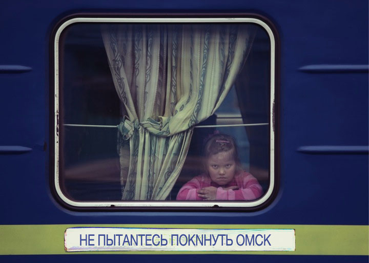 Беженцы из Донбасса массово выезжают из Якутии назад в Украину: не подошел экстремальный климат - Цензор.НЕТ 1377