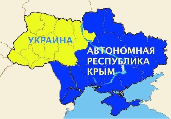 украина и крым