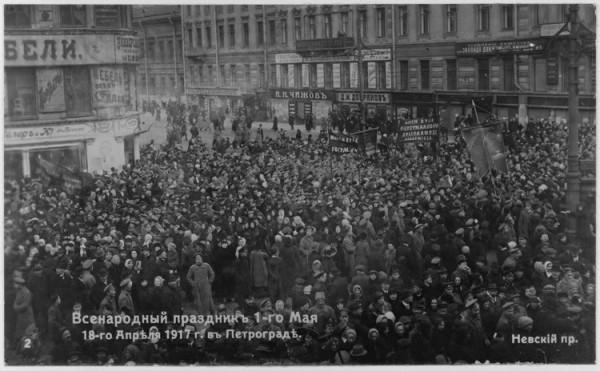 1 Мая 1917 года - Петроград.jpg