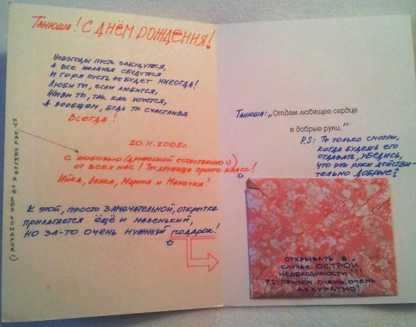 Как подписать открытку с отдыха, картинки про отпуск