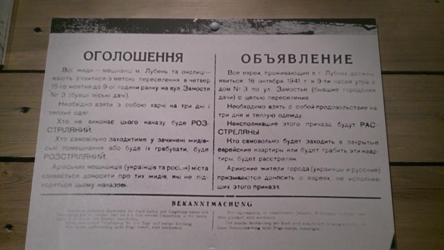 DSC_0579[1]