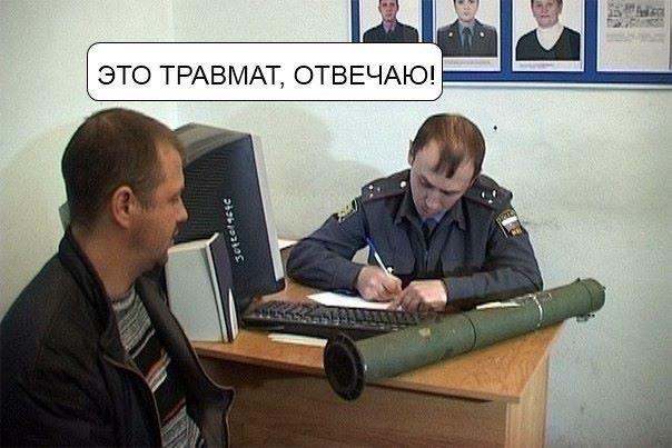 """Россия гарантировала """"неограниченный доступ"""" миссии ОБСЕ на Донбассе, - Штайнмайер - Цензор.НЕТ 7714"""