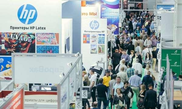 В Москве прошла выставка передовых технологий печати