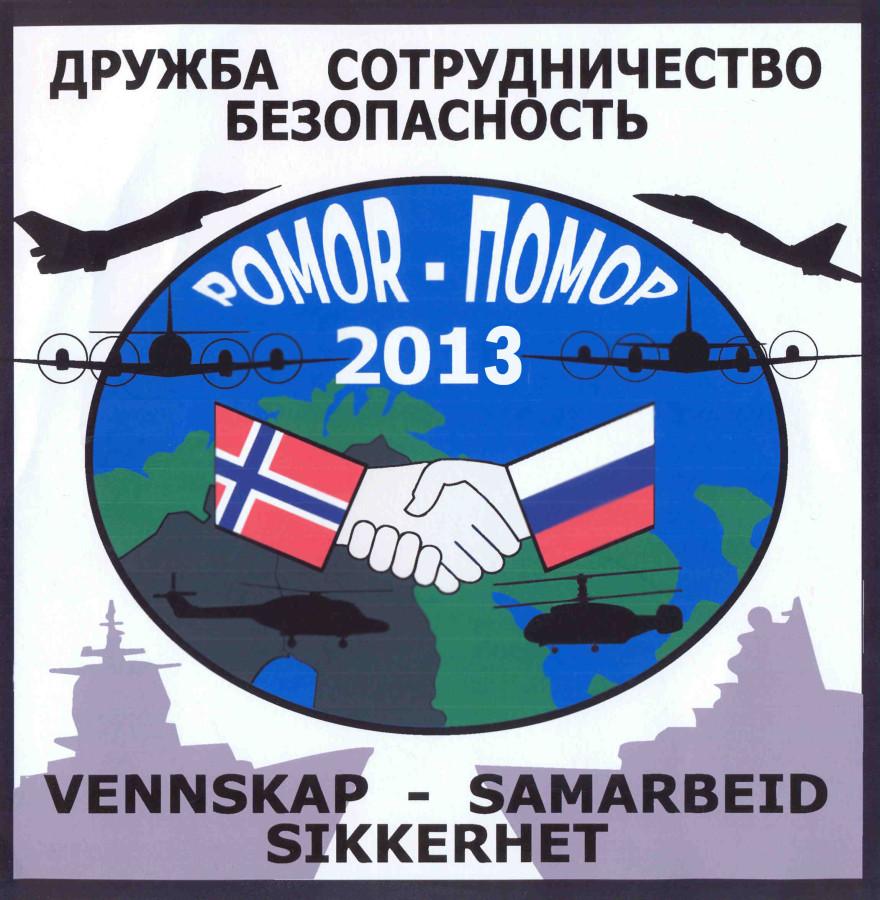 Pomorie - 2013
