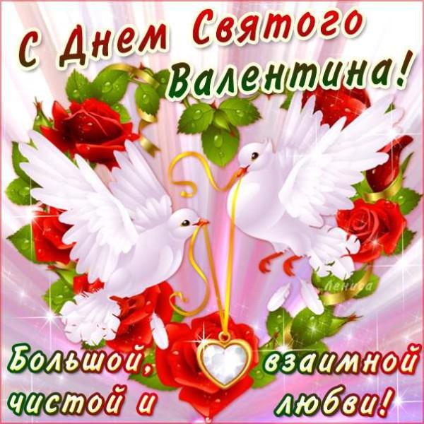Делаем валентинку для подруги на день святого