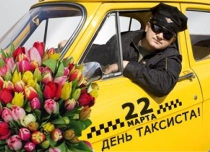 такси___