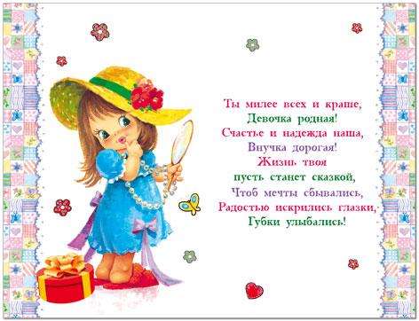 ДР_вн