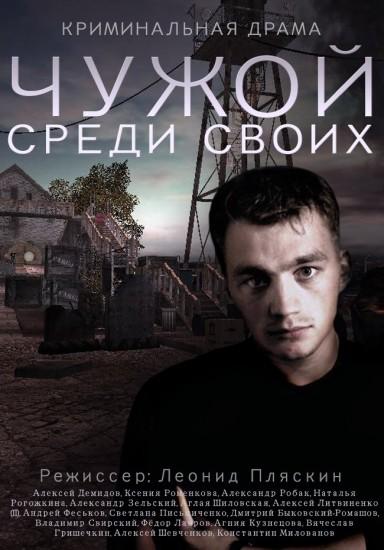 фильм_сериал