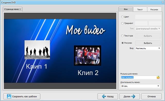 видео_4