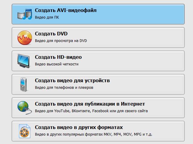 видео_3
