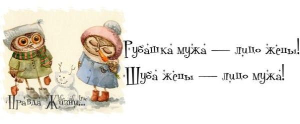 правда_жизни