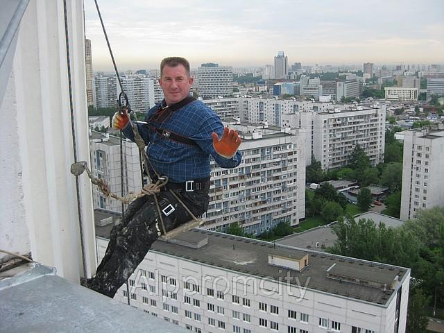 promyishlennyiy-alpinizm