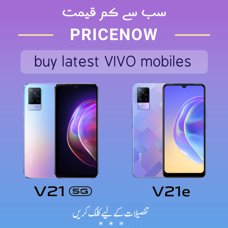 Latest 2021 Vivo Mobiles, Lowest Prices, and Best Vivo Mobile Shops