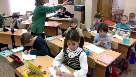Где учиться ребёнку, какую школу выбрать?
