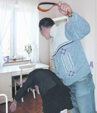 Исключить телесные наказания