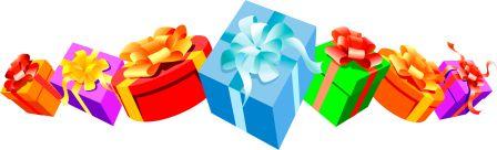 подарки для людей