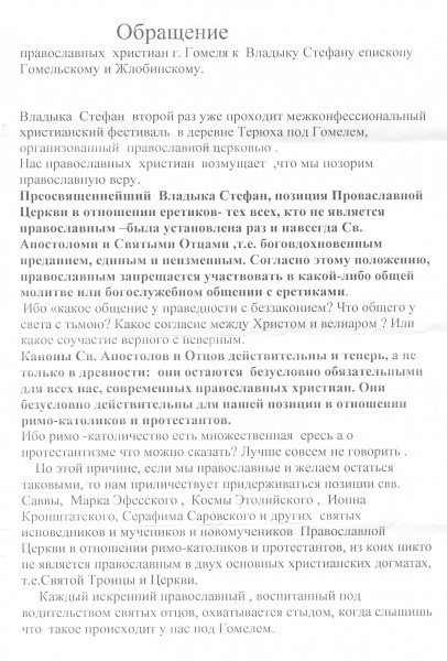 Жалоба009