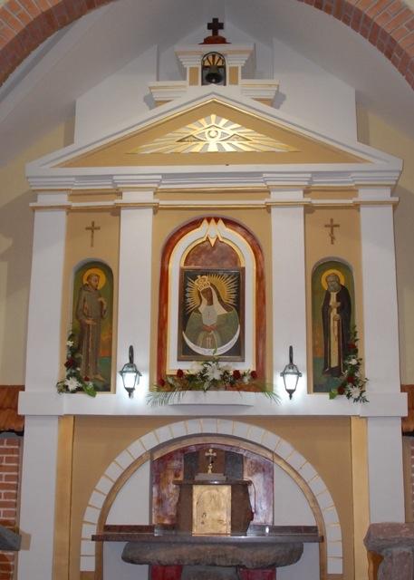 Серафим Саровский в католическом храме