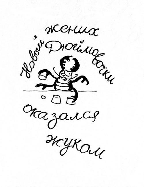 школьные сочинения 015
