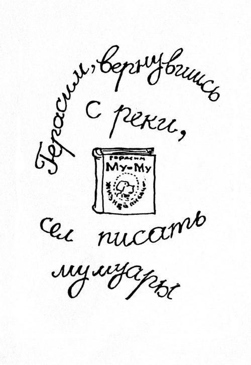 школьные сочинения 024