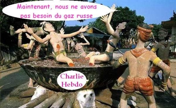 Шарли 1 fr