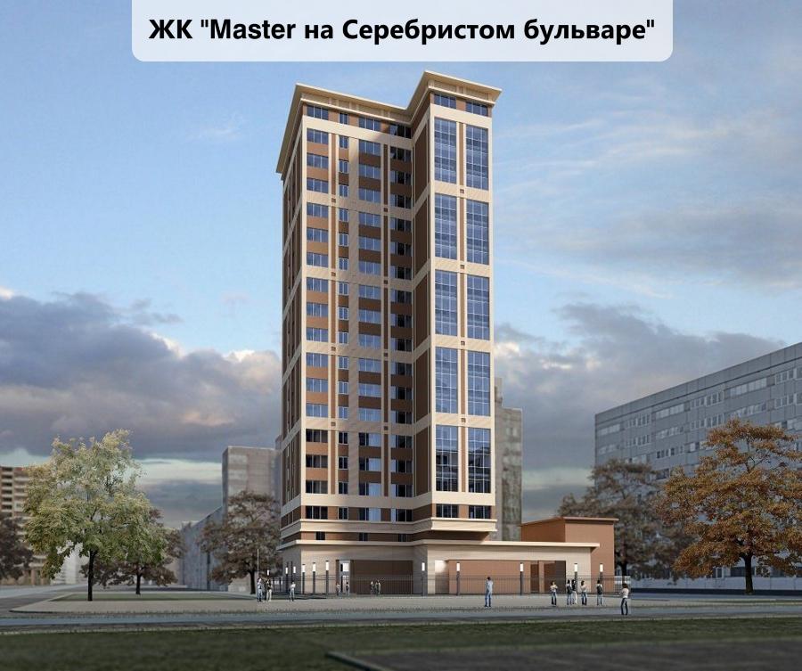 Квартиры в ЖК Master на Серебристом бульваре официальный сайт отзывы СПб, Приморский район, фото