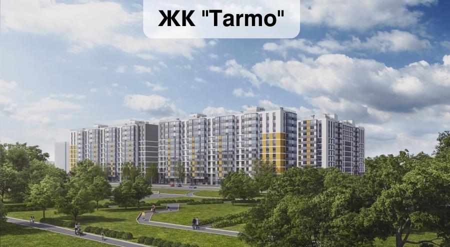Квартиры в ЖК Tarmo ЮИТ официальный сайт отзывы СПб, Приморский район, фото