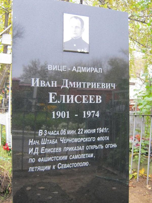 675px-Памятник_Елисееву_И.Д