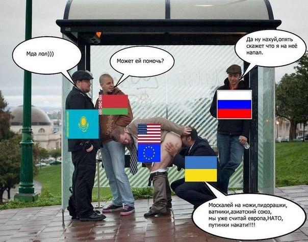 незалежна демократия Великих Укров
