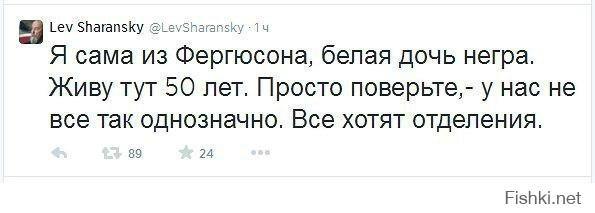 Белая дочь негра )