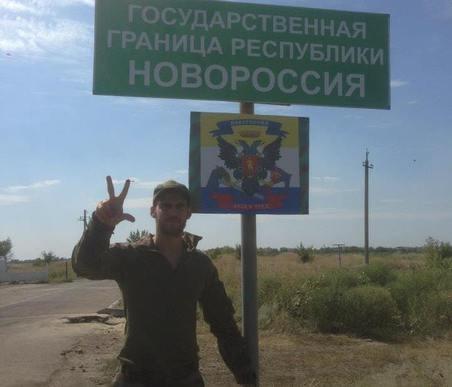 граница Новороссии