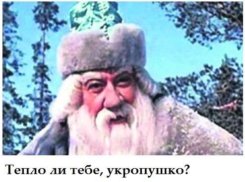 прапорщик Мороз