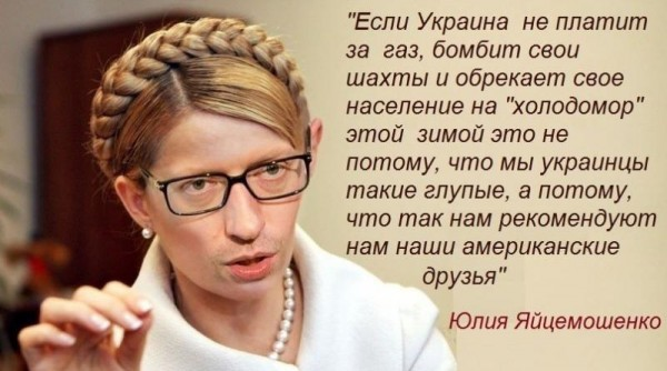 Юлия Яйцемошенко