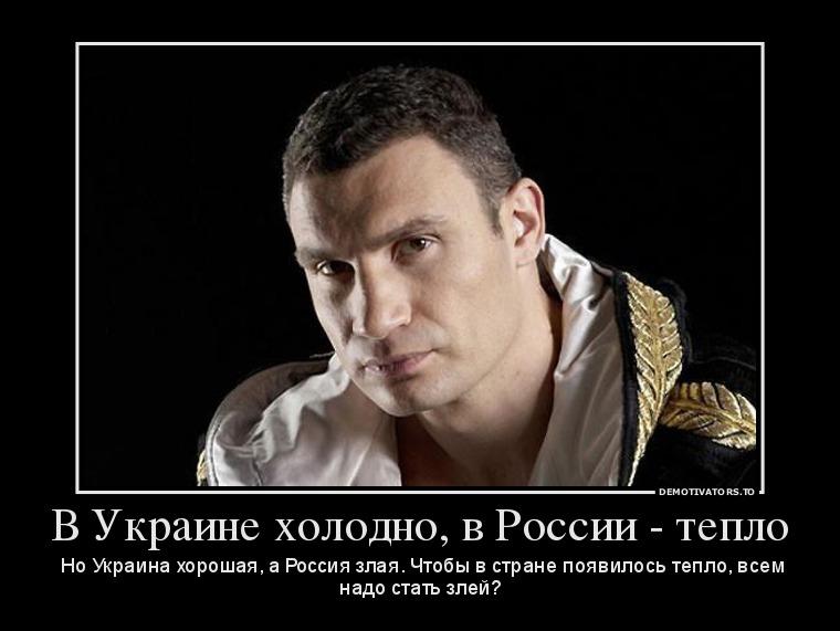 Юмор по мотивам творчества киевского Цицерона