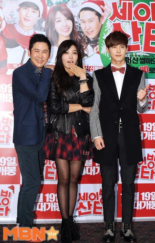 suho ft eunji at the saving santa premiere exochocolate