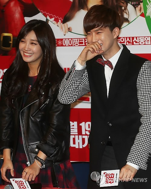 Chanyeol and eunji dating sim
