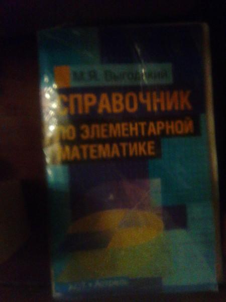 eMAkVtvo_Ls