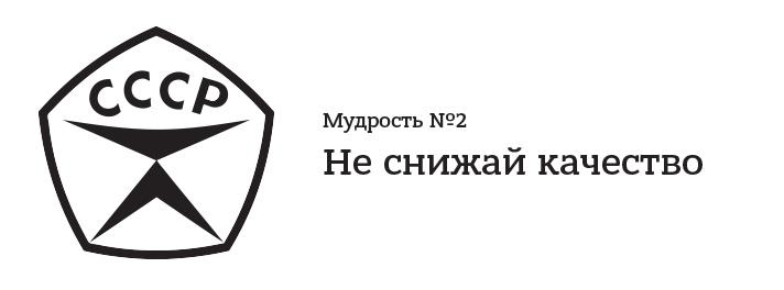 mudr-02