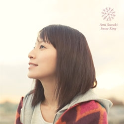 Snow_Ring_DVD