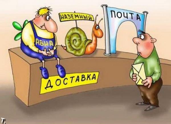 Почта России — не партнёр для бизнеса