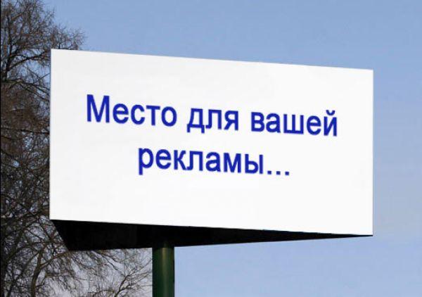 Реклама в блогах и сетях Притчи.ру