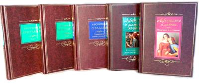 В интернет-магазине Притчи.ру скомплектованы серии книг