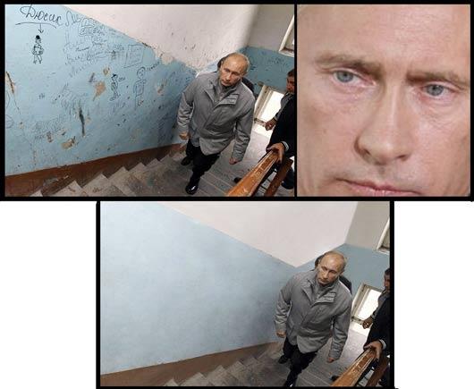 Путин в подъезде, чудеса повсюду - подъезд очищается при помощи взгляда, надписи исчезли фото