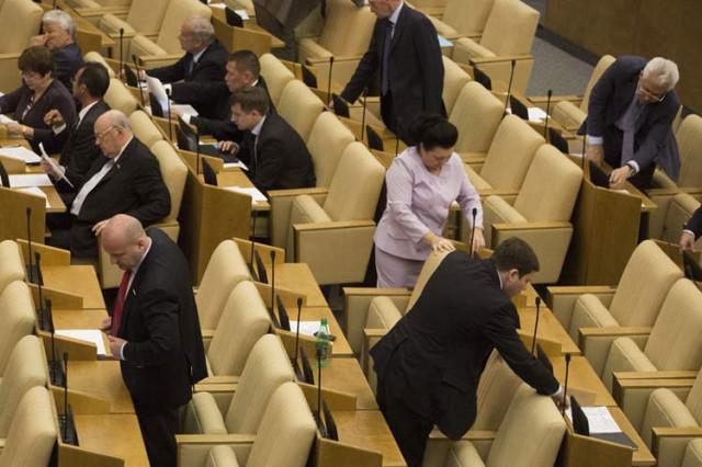 закон о митингах, единая россия, приколы, голосование, нажимают кнопки за всех фото