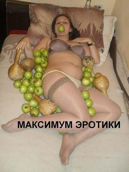Максимум эротики, девушки, приколы, фото, голые