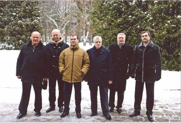 Угадай где В.Путин на фото, Зюганов, Жириновский, Сурков, Миронов, Медведев, Грызлов ЖЖ фотография приколы