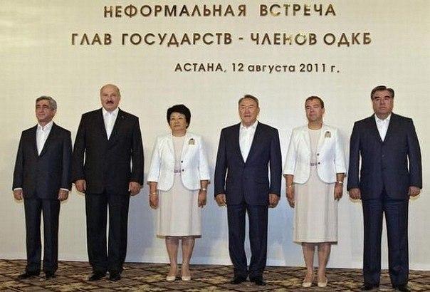 Неформальная встреча глав государств, Астана - фото приколы, фотожабы
