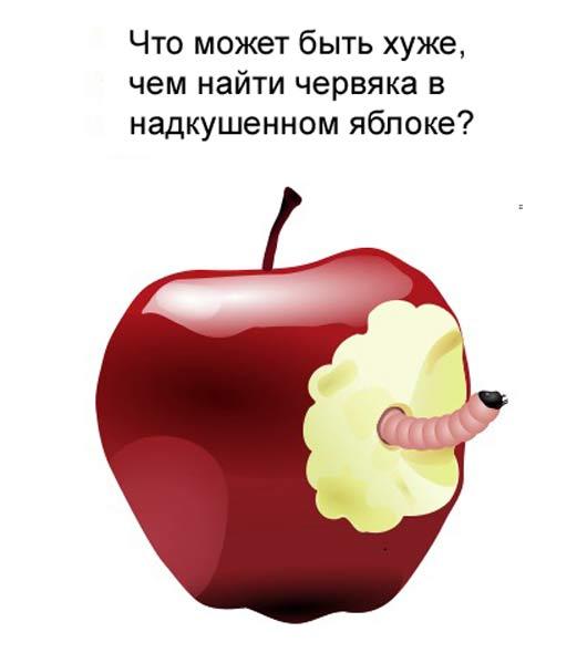 Отгадай загадку Apple - комикс
