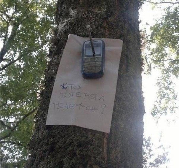 находят ли потерянные телефоны, как найти потеряный мобильный фото