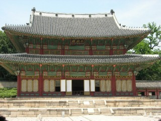Injeongjeon Hall